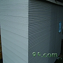 석고보드[국산-방수] 1800×900×9.5