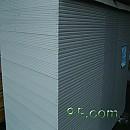 석고보드[국산-방수] 2400×900×9.5