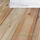 삼목[무골]루바 2400×90×6.5(단6매)