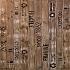 빈티지/스크랩우드 L-2 체스트넛 1800×120×12