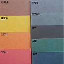 MDF(컬러보드)-국산E0급 2440×1220×[5~18T]