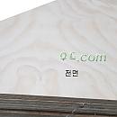 아라우코합판[한면무절] 2440×1220×18